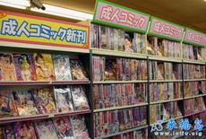 日本的A片贩卖店