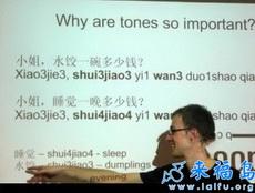 这老外中文教的……