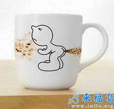 Qué asco es este vaso!!