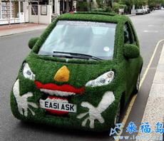 Haha, I wanna own a car like this.