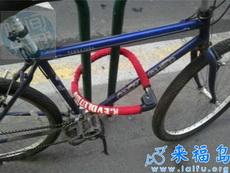 就您这智商,以后基本上就和自行车再见了~