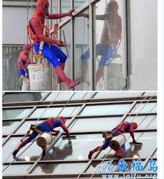 La vida de los hombres araña está difícil.