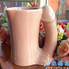 Quién es el dueño de este vaso?