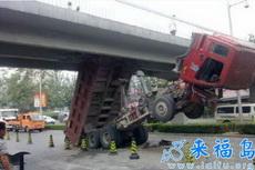 叫你不要再橋底下變形,卡住了吧?