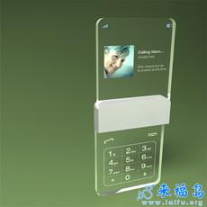 El celular más avanzado del mundo