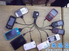 iphone充電器很牛B嗎??看哥的山寨充電器亮瞎你們的眼!!!