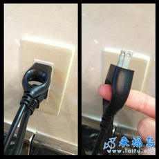 creative and helpful plug