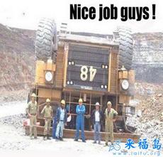 Nice job guys!
