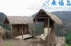 山间的独特厕所