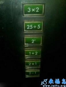 这电梯太坑爹了