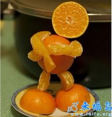 Gundam Seed del color naranja.