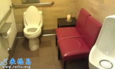 卫生间也有雅座
