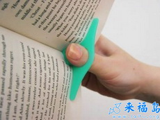 这样看书就可以只用一只手了