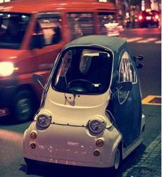 Super cute car