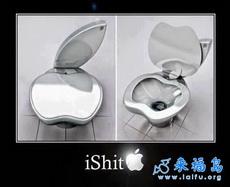 果粉們有福了,蘋果公司新出了iShit馬桶,數量有限,速去搶購