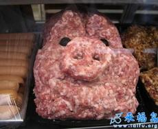 Pork face