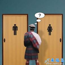A cuál baño debe entrar?
