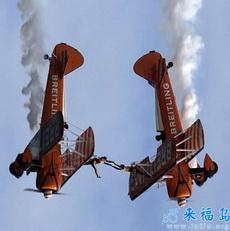 Plane stunts