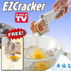 打鸡蛋用得着那么费力么