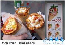 披萨用冰淇淋的方法包装,真的很方便哦