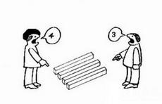 三根还是四根?