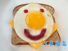 这样子的友爱早餐,我?#27426;?#39135;欲大开