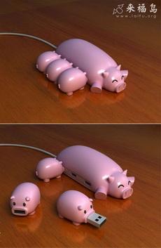 猪妈妈创意USB集线器