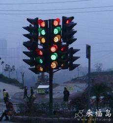 Crazy traffic lights