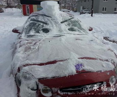 Draw A Face For UR Car