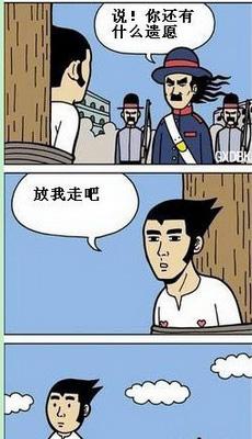 蛐蛐整理中国帅哥