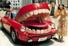 這汽車叫開口笑