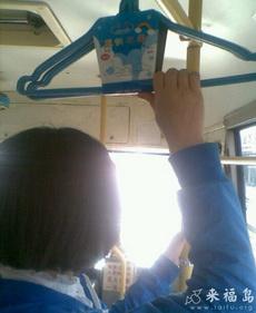 新式公交车拉钩