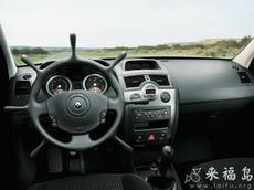 对于一名舵手来讲,开车就得用我的专用方向盘