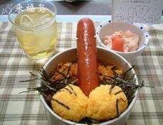 看到这碗早餐饭,总感觉哪里不太对劲
