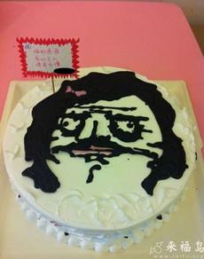 暴漫表情蛋糕