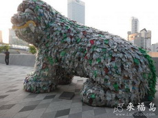 废弃塑料瓶组成的怪兽