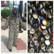 啤酒盖编成的衣服