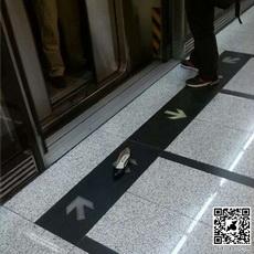 Crazy Subway