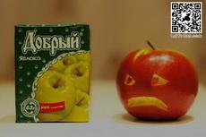 伤心的苹果