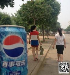 Pepsi fan