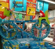 超市大妈又出神作了!
