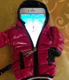 天冷了,你的手机穿上羽绒服了吗?!