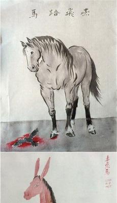 马踏飞燕和赤兔马的正确打开方式