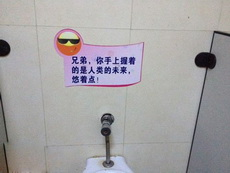 好貼心的廁所啊!