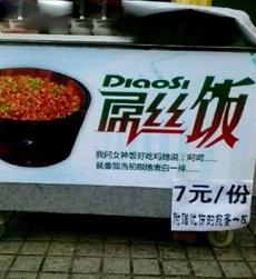 这饭,真的不贵!