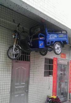 麻麻再也不用担心我车被偷了