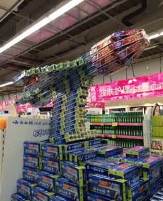 超市大妈又出新作了!