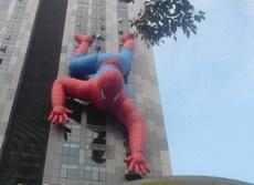 蜘蛛侠,你是肿么了