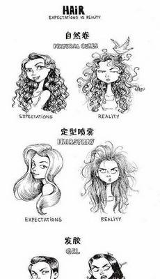对每天和头发战斗的姑娘们,理想和现实还是有差距的
