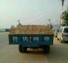 劳动人民的智慧啊!